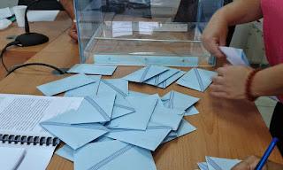 Αποτέλεσμα εικόνας για Εκλογές Κεντροαριστεράς