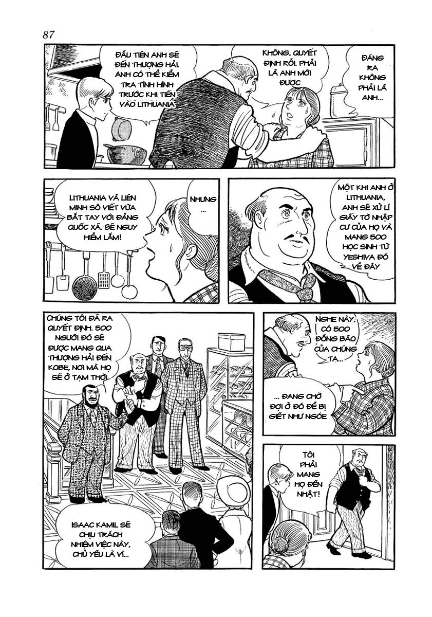 Adolf chap 16 trang 26