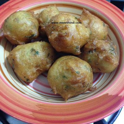 Pure veg recipes from manethindi goli baje or bajji also called as mangaluru bajji is a karavali dish which is hugley popular everywhere its made of very simple ingredients and doesnt take forumfinder Gallery