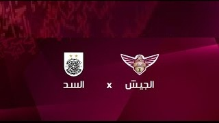 Al Jaish  VS  AlSadd Al Jaish  VS  AlSadd Al Jaish  VS  AlSadd Al Jaish  VS  AlSadd Al Jaish  VS  AlSadd Al Jaish  VS  AlSadd Al Jaish  VS  AlSadd Al Jaish  VS  AlSadd Al Jaish  VS  AlSadd Al Jaish  VS  AlSadd Al Jaish  VS  AlSadd Al Jaish  VS  AlSadd Al Jaish  VS  AlSadd Al Jaish  VS  AlSadd Al Jaish  VS  AlSadd Al Jaish  VS  AlSadd Al Jaish  VS  AlSadd Al Jaish  VS  AlSadd Al Jaish  VS  AlSadd Al Jaish  VS  AlSadd Al Jaish  VS  AlSadd Al Jaish  VS  AlSadd Al Jaish  VS  AlSadd Al Jaish  VS  AlSadd