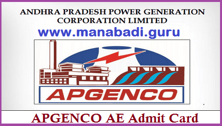 AP State, AP Hall TIckets, APGENCO, Trainee Assistant Engineer, Admit Cards, Engineer Jobs