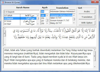 Download Qur'an in Word v2.2 screenshot