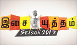 isai IsaiYutham Season 2013   Episode 12