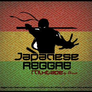 https://www.mixcloud.com/ste-rasta/japanese-reggae-mixtape/?fbclid=IwAR0EfyZotoJT1UVVhno3lSwsdqSFvKLn_xZDZBIviVh7cjUX8ifJrvIEgmY
