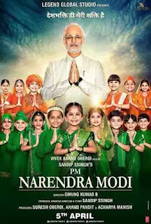 PM Narendra Modi (2019) download in hd