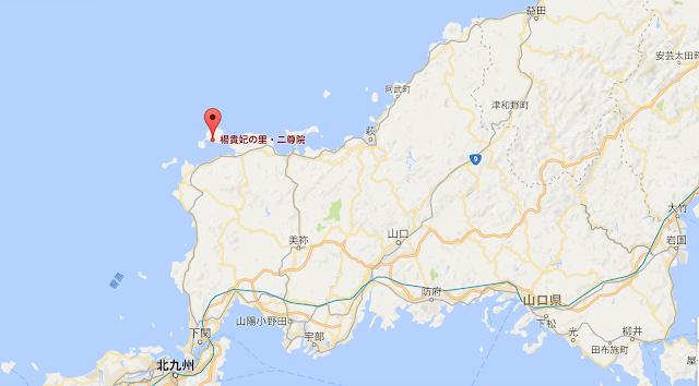 世界3大美女、楊貴妃のお墓は山口県にある?【Yamaguchi】 山口県のどこ?