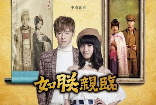 Download Drama Taiwan The King of Romance Subtitle Indonesia