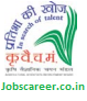 Agricultural Scientists Recruitment Board vacancy of Project Co-ordinator and Head of Division for 21 posts Last Date 08 February 2017