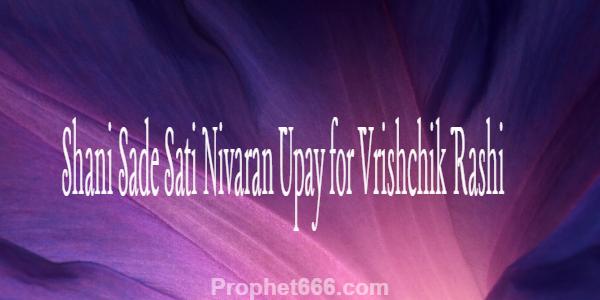 Shani Sade Sati Nivaran Upay for Vrishchik Rashi
