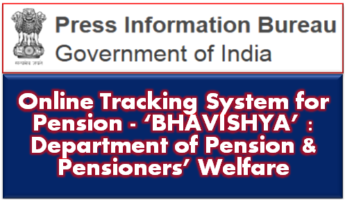 online-tracking-system-for-pension-BHAVISHYA