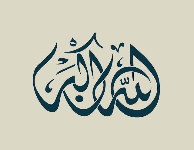 calligraphie-allahou-akbar