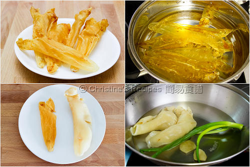 處理花膠製作圖 How To Prepare Fish Maw