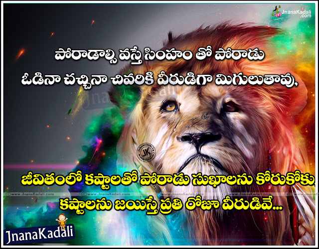 Telugu Best Good night Greetings, Telugu Friends Good Night Quotes, Good night telugu quotations for facebook whatsapp tumblr and google plus, heart touching quotes in telugu, Telugu heart touching quotes, Best telugu heart touching quotes, best heart touching quotes in telugu, heart touching telugu quotes, Heart touching love quotes, Best heart touching telugu love quotes.