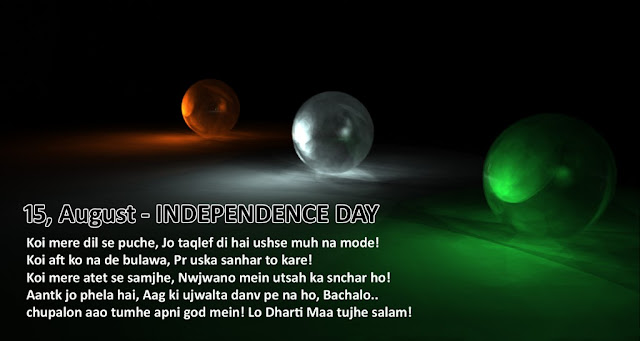 Independence-day-hd-quotes