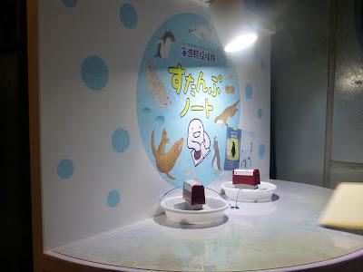 aquarium Kaiyukan à Osaka Japon