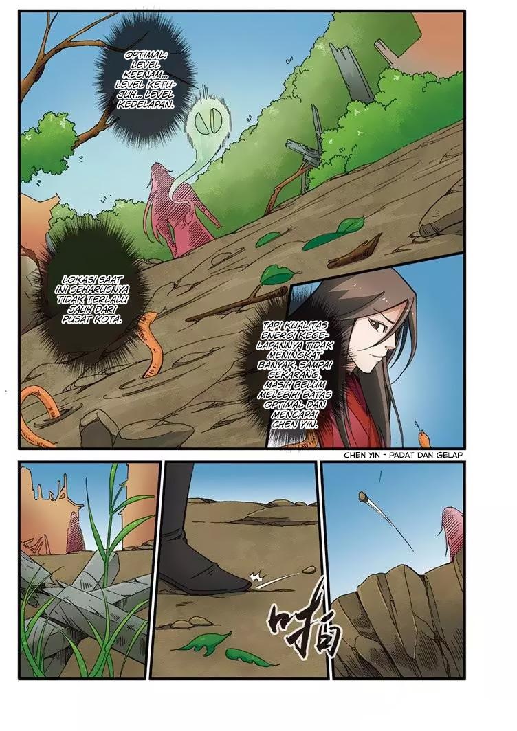 Xian Ni Chapter 40