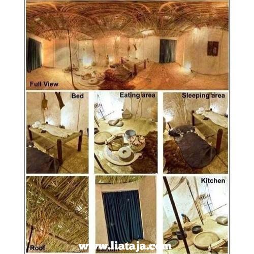 http://www.liataja.com/2016/02/wow-beginilah-replika-rumah-nabi.html