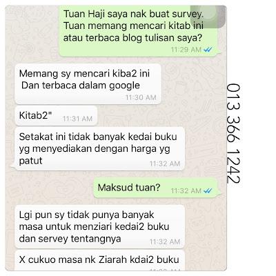 Tafsir Ibnu Katsir Kitab tafsiran Bahasa Melayu