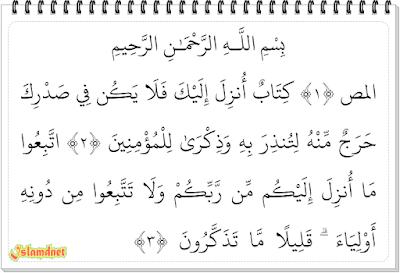 tulisan Arab dan terjemahannya dalam bahasa Indonesia lengkap dari ayat  Surah Al-A'raf Juz 8 Ayat 1-87 dan Artinya
