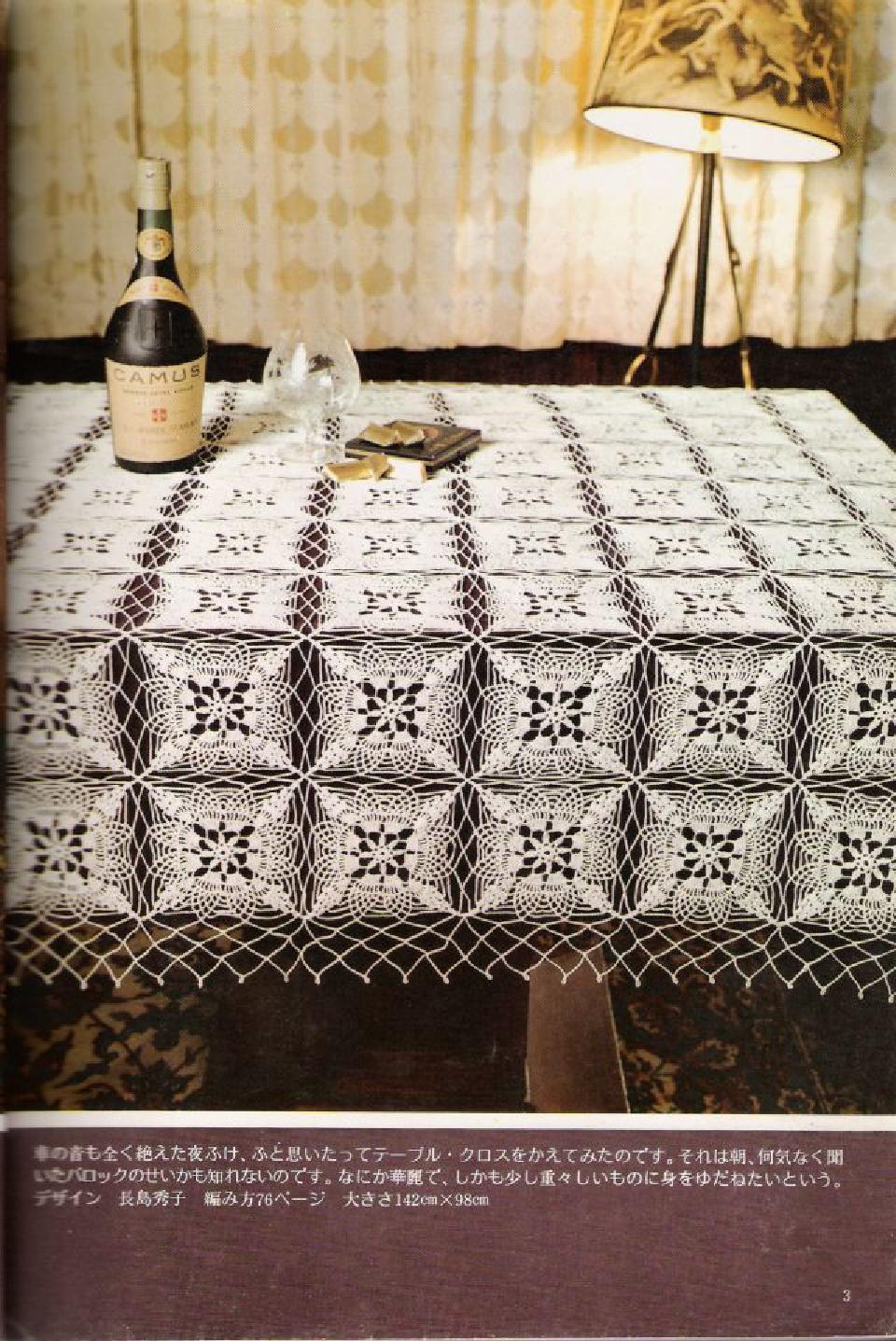 Patrones Gratis De Crochet Patrón Gratis A Crochet De Un Elegante Mantel Rectangular