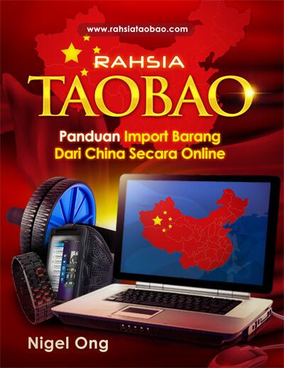 Panduan Rahsia Taobao