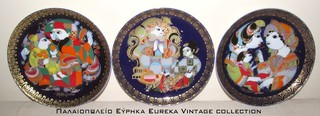 http://eurekapremium.blogspot.gr/2013/04/rosenthal.html