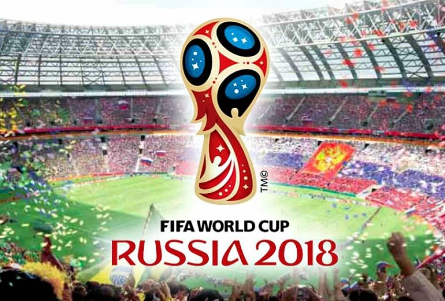 ΕΡΤ VR: Ζήσε το Παγκόσμιο Κύπελλο