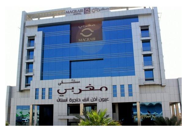 تكلفة عملية تصحيح النظر بالليزك في مستشفى المغربي