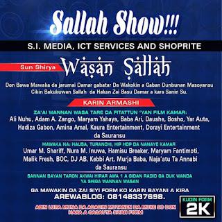 Wasan Sallah!  Wasan Sallah  | S.I Media And Ict Services hadin Gwiwa da SHOPRITE.