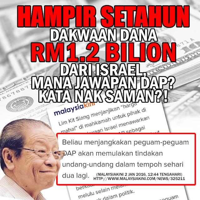 DAP Sah Dana PRU13 RM1.2 Bilion Dari Israel?!