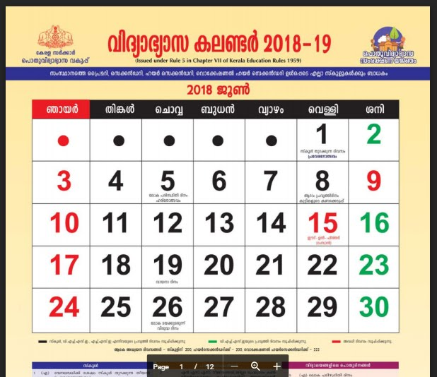 Educational calendar 2018-19