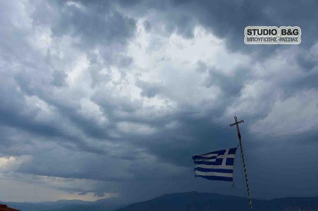 Αλλάζει ο καιρός από τα βόρεια - Έρχονται βροχές και καταιγίδες