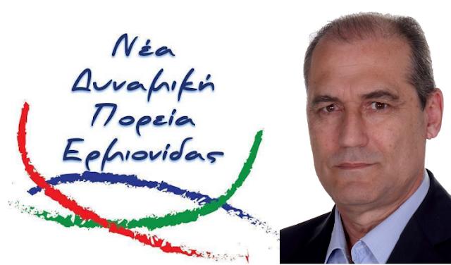 Τ. Τόκας: Ασάφεια στη ρύθμιση  για τα τραπεζοκαθίσματα στους χώρους χερσαίας ζώνης λιμένων