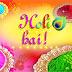 Latest Happy Holi Pics 2016 FULL HD Free download