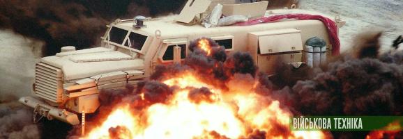 Дослідження конструктивних особливостей та ТТХ бойових броньованих машин типу MRAP