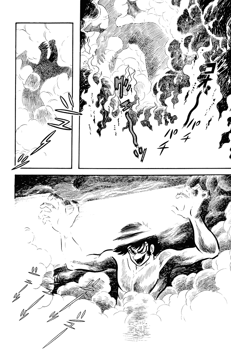 DevilMan chapter 7.2 trang 11
