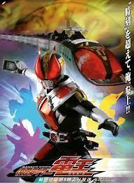 Kamen Rider Den O - VietSub (2012)
