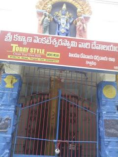 Kalyana venkateswara temple TK street tirupati