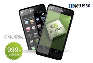 harga zte android etrbaru, fitur dan kelebihan hp android quad core zte u950