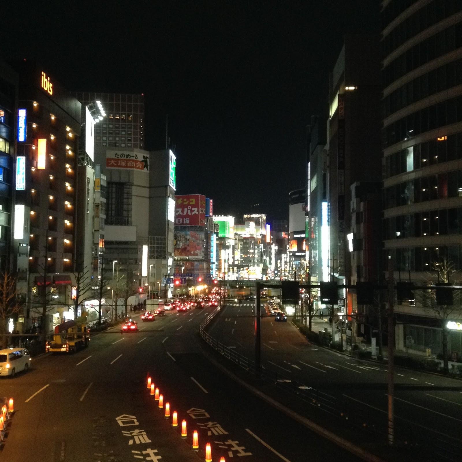 Tokyo Shinjuku Japanese street at night