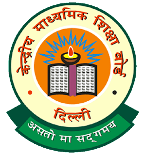 Central Teacher Eligibility Test (CTET) 2018 Result