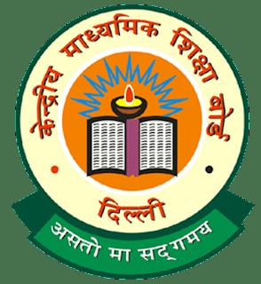 Central Teacher Eligibility Test (CTET) 2018 Result