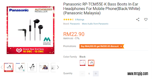 Panasonic ear phone