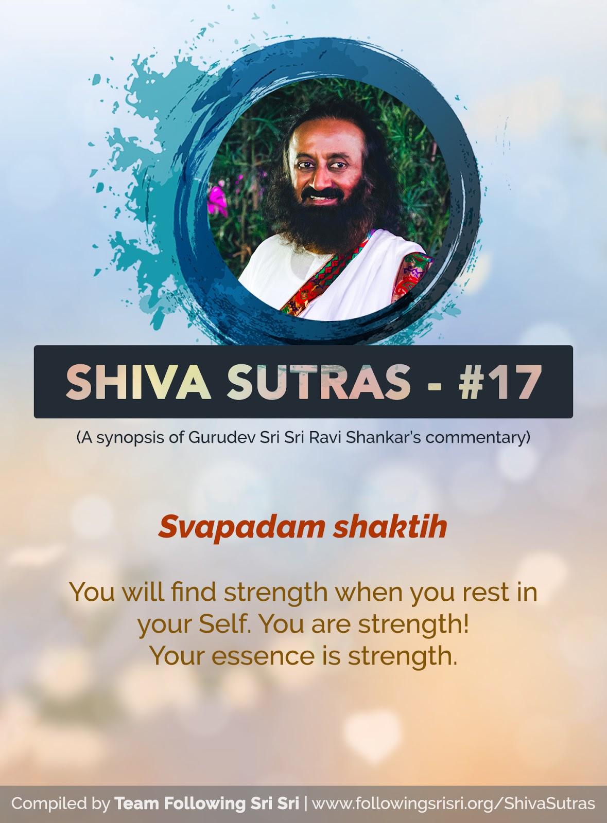 Shiva Sutras - Sutra 17