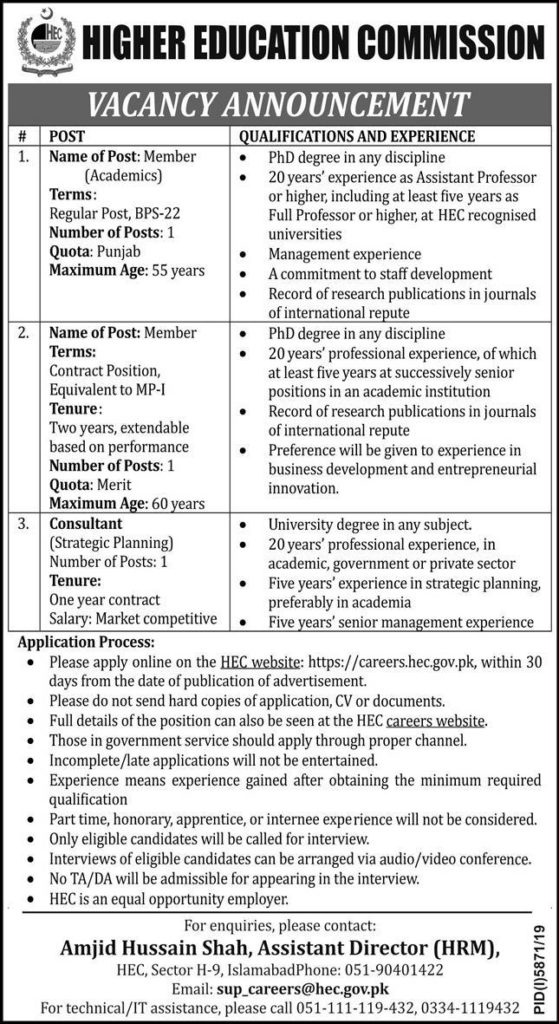 Higher Education Commission (HEC) Jobs 2020 for Members and Consultant