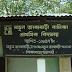 One Morning in a School in Assam