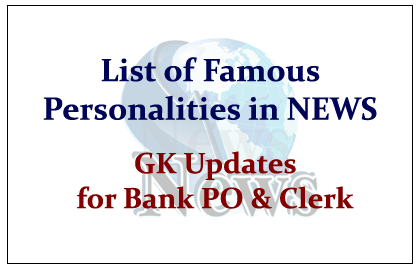 List of Famous Personalities in NEWS