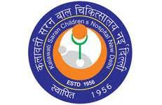 Kalawati Saran Children Hospital Paramedical Govt Job