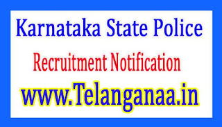 Karnataka State Police Recruitment Notification 2017