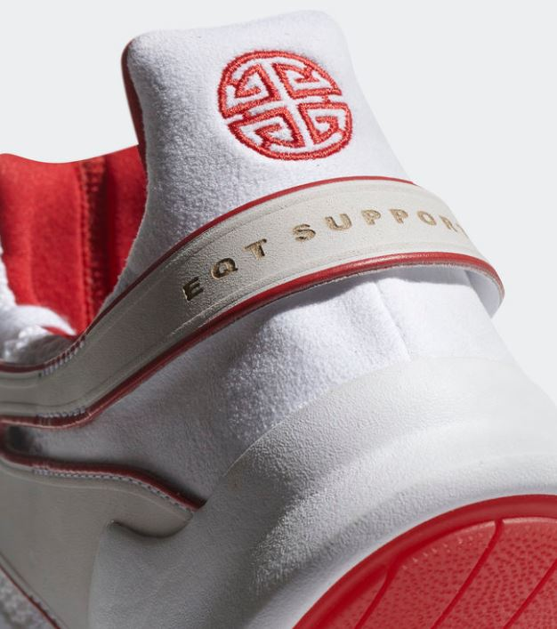 Scarpe da ginnastica tossicodipendente: adidas originali eqt appoggio avanzata cinese nuova